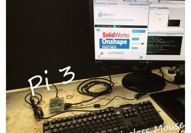 A $50 Raspbery Pi CAD setup